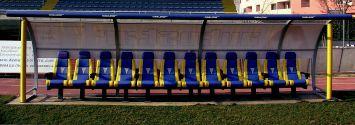Στέγαστρο προπονητών-αναπληρωματικών