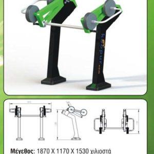 Όργανο εκγύμνασης με μεταβλητό βάρος Squat – Καθίσματα