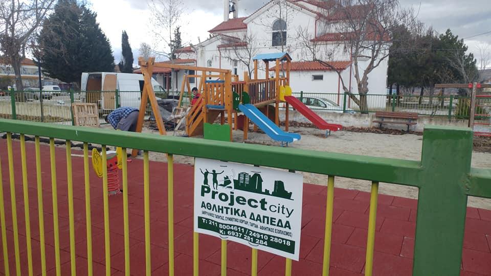 Κατασκευή Παιδικής Χαράς στον Δήμο Αμύνταιου